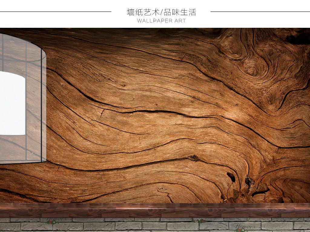 高清山水木纹墙纸