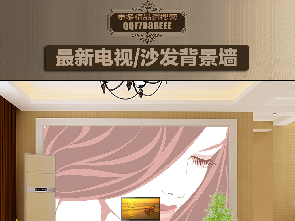 手绘线条美女图案电视背景墙