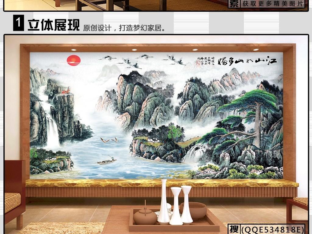 中式古典巨幅工笔山水画沙发背景墙壁画图片