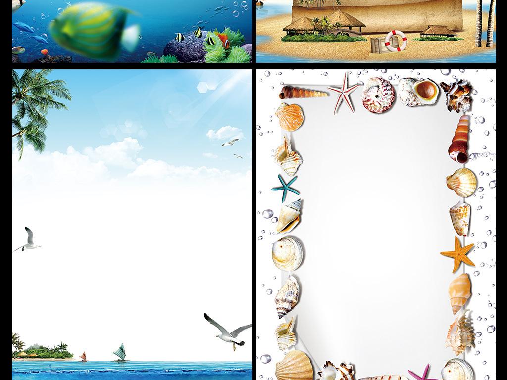 个性创意夏日海滨清凉信纸海报背景