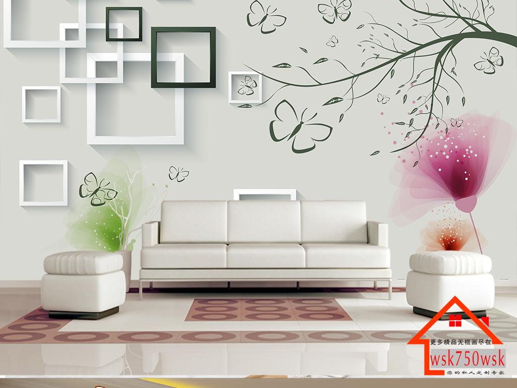 3d立体方框手绘玉兰蝴蝶电视背景墙装饰画