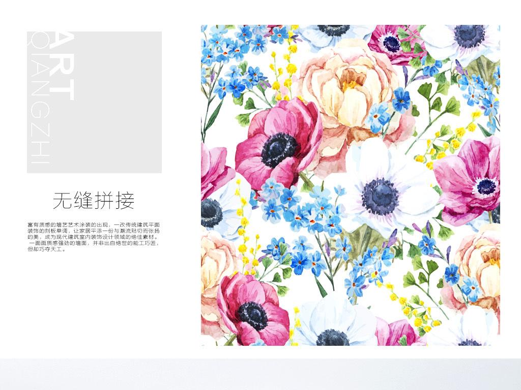 矢量图欧式风格欧式花纹背景欧式花纹墙纸欧式窗户