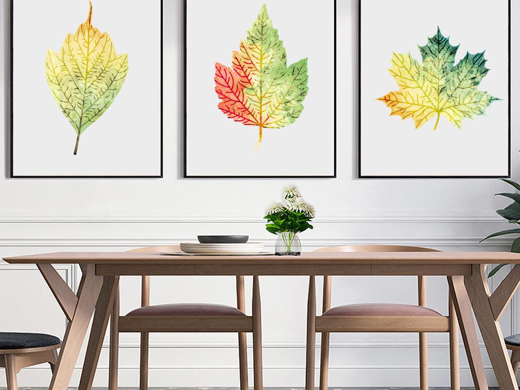 格调软装树叶蕨类植物叶子热带雨林田园风企业小清新背景小清新风格