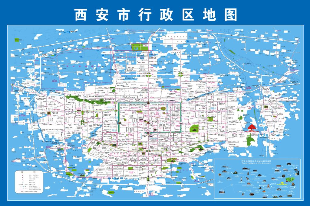西安市行政区地图