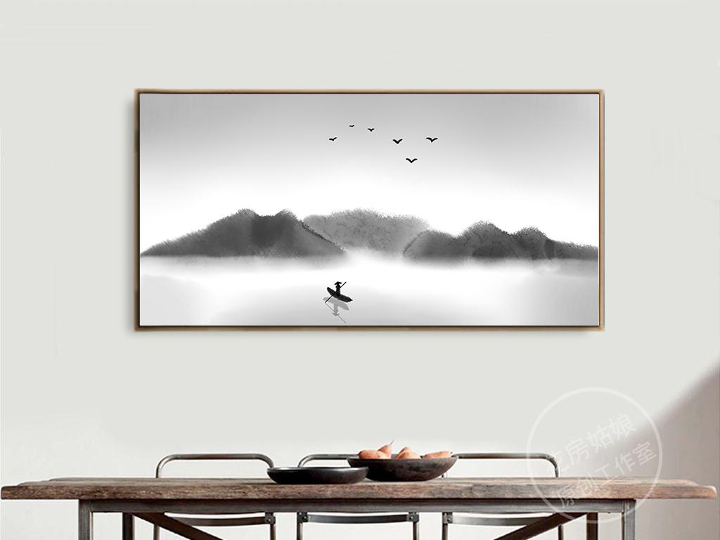 山水写意黑白风景画水墨抽象画客厅挂画图片