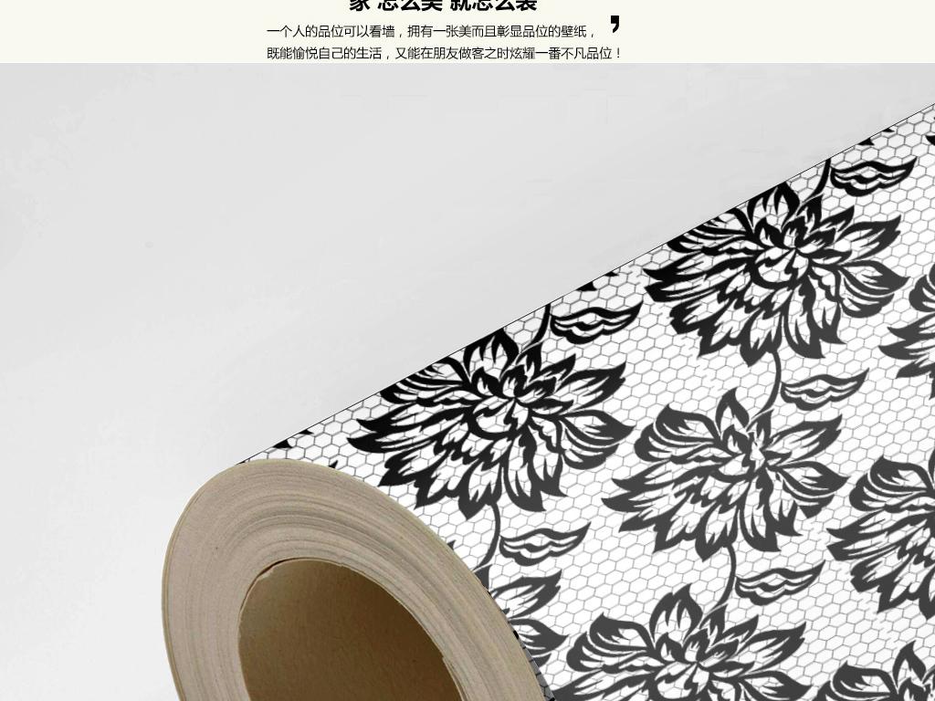 黑白手绘花纹个性创意墙纸图案
