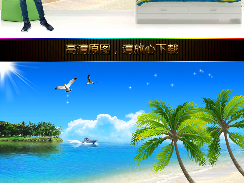 幼儿园手工制作椰树海边景布置