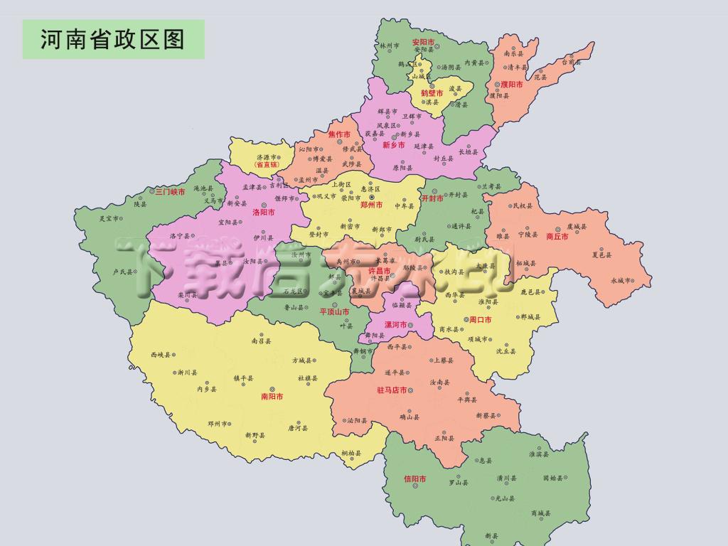 河南省行政区划地图
