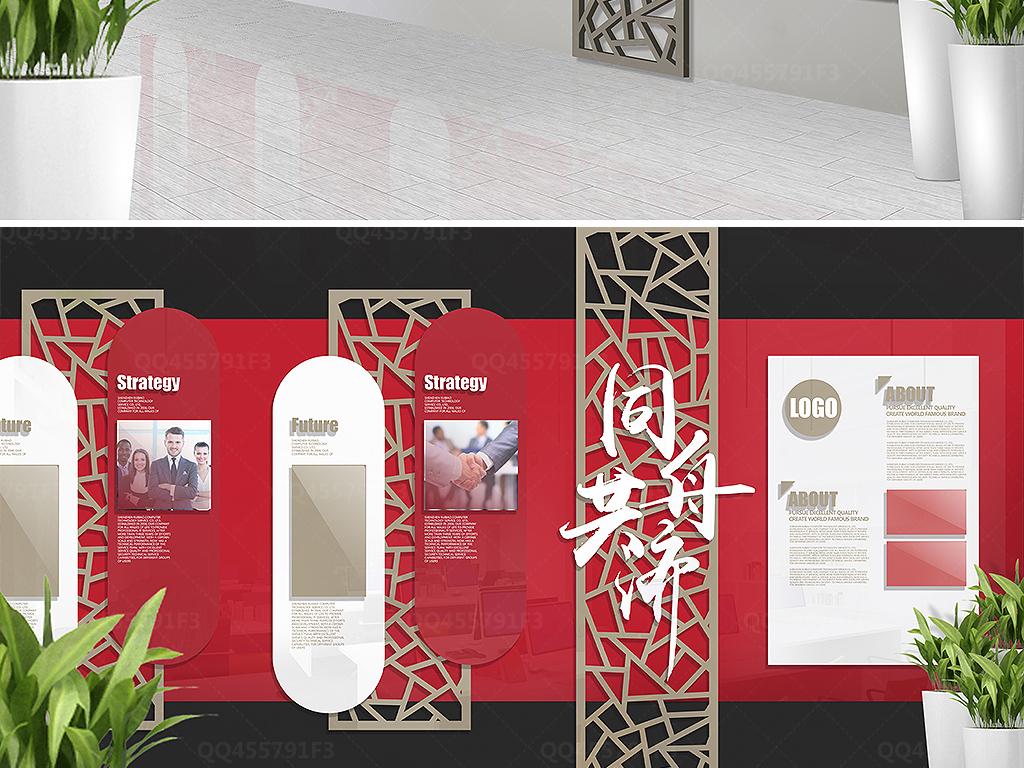 中式企业文化墙图片下载ai素材-形象墙-我图网