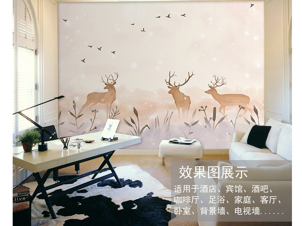 手绘北欧复古麋鹿背景墙装饰画