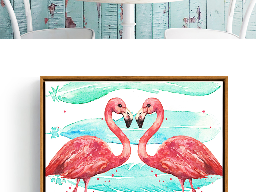 装饰画 北欧装饰画 动物装饰画 > 火烈鸟之恋北欧水彩画  素材图片图片