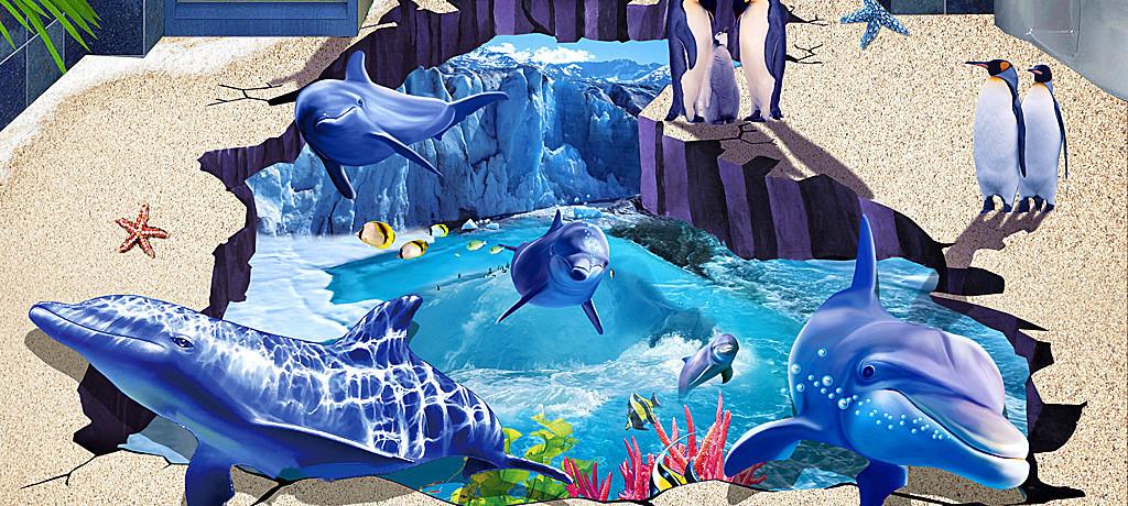 3d立体沙滩海豚海底世界电视背景墙