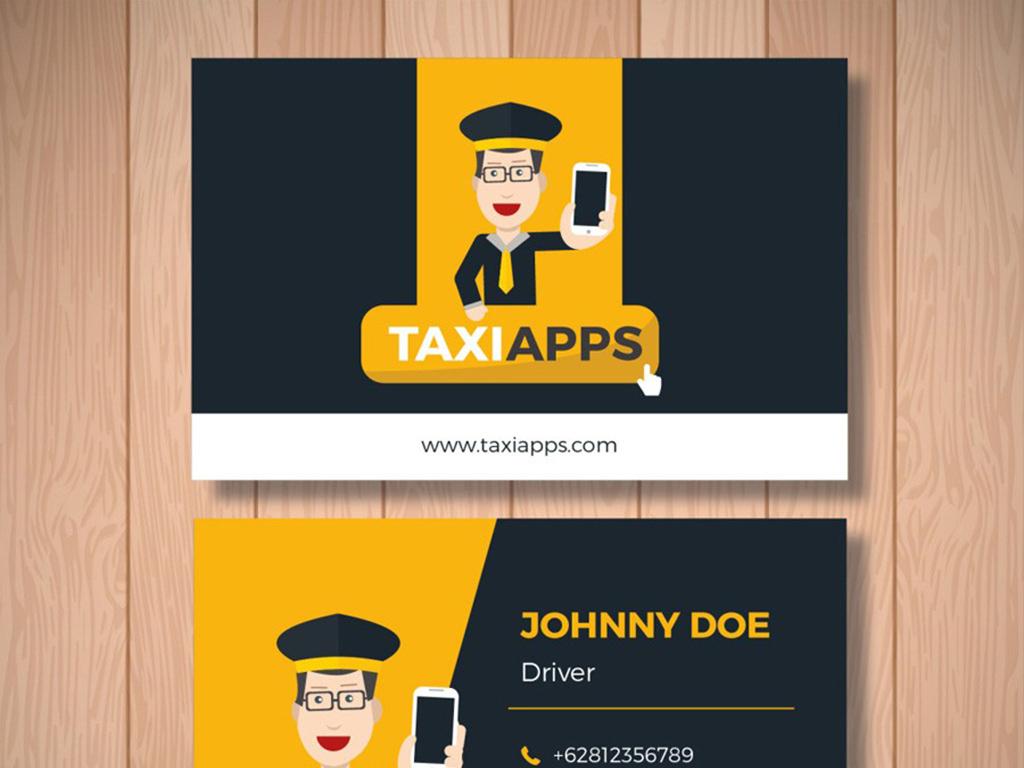 出租车卡片(图片编号:15491024)_广告设计名片_我图网图片