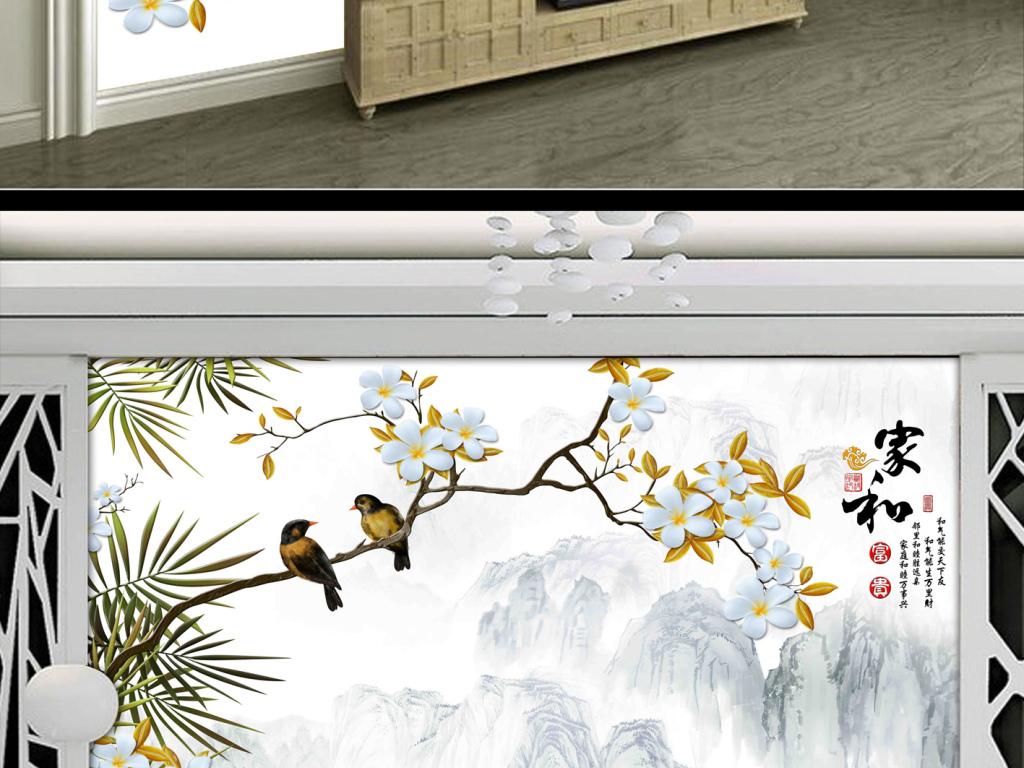 纯手绘高清花鸟山水背景墙