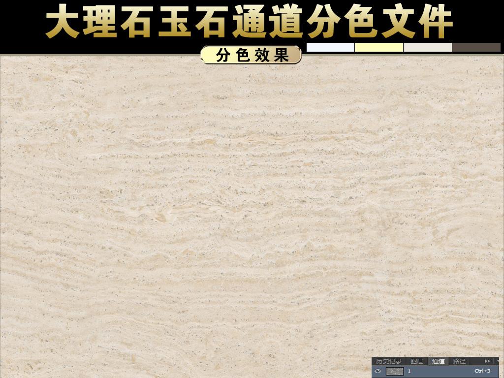 高清米黄色石纹木纹石(图片编号:15491975)_大理石_我