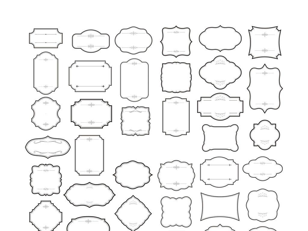 框架边框花边吉祥边框矢量素材图片 cdr模板下载 0.28MB 其他大全 其