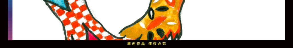 手绘水彩欧式卡通插画电视背景墙无框画插画