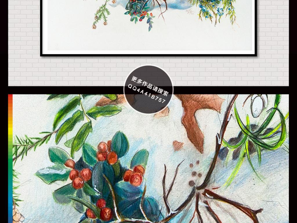 清新手绘花卉简约现代装饰画