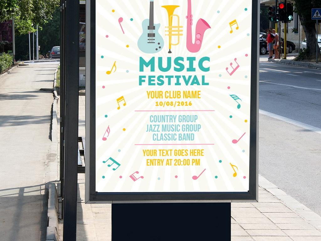 手绘音乐节海报设计
