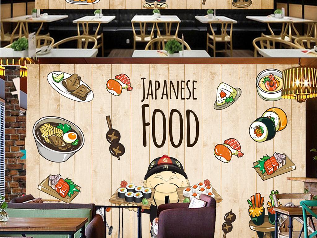 卡通手绘寿司工装背景墙