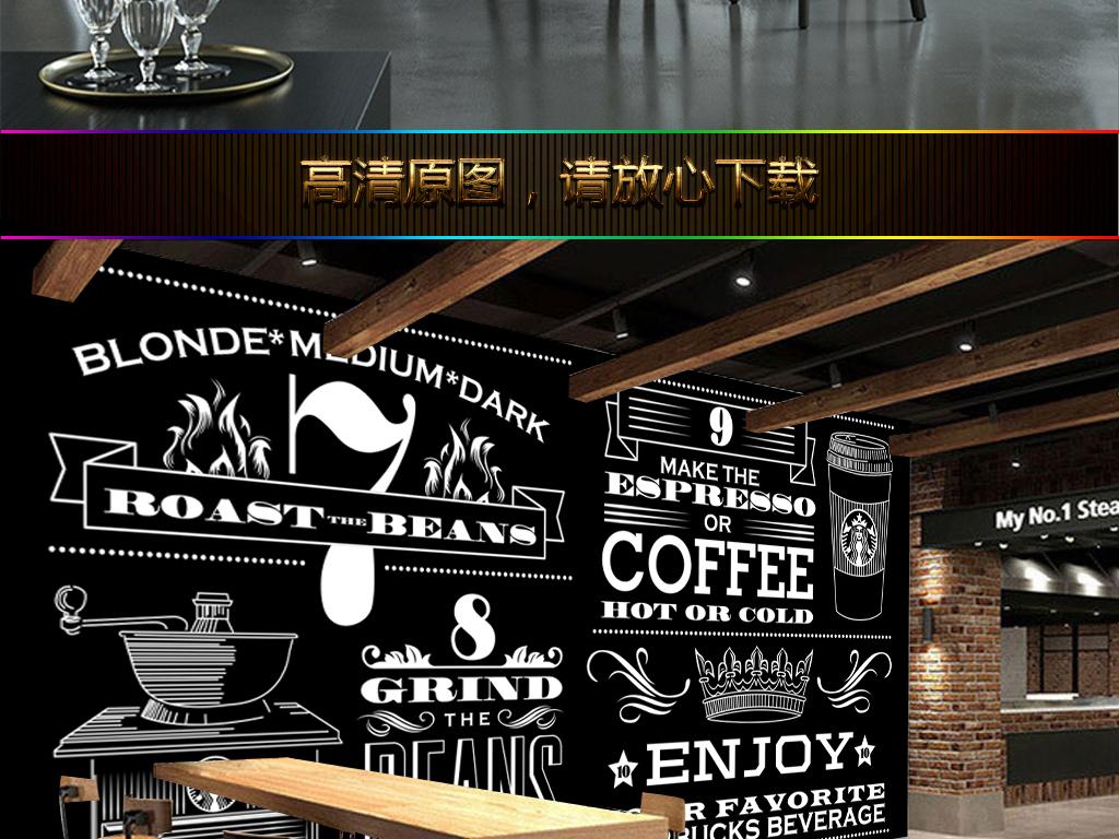 现代简约黑白手绘星巴克咖啡店背景墙装饰画