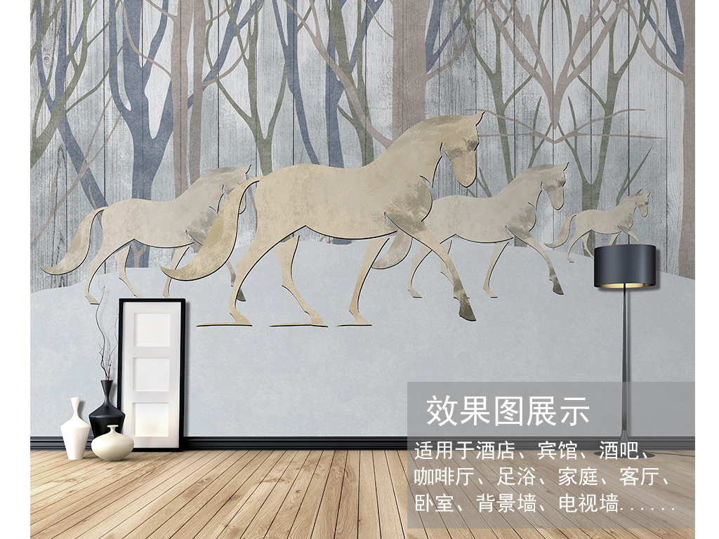 手绘抽象树林马背景墙装饰画
