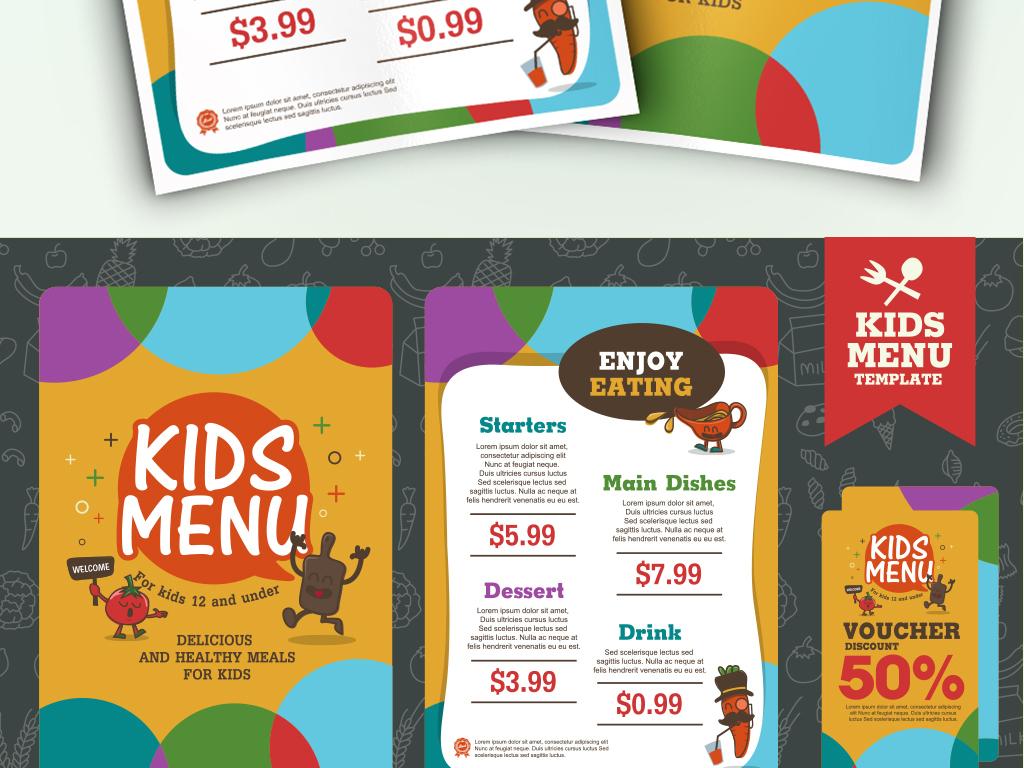 儿童主题卡通创意菜单模版2