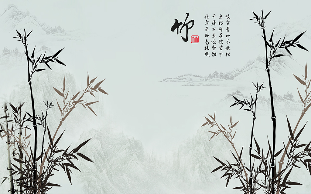 竹竹子水墨画中式电视背景墙
