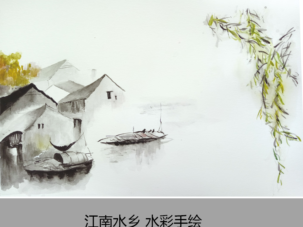 高清手绘水彩江南水乡(图片编号:15497426)