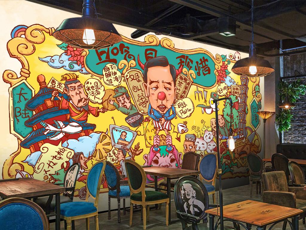 pop手绘pop字手绘海报手绘效果图手绘pop海报手绘