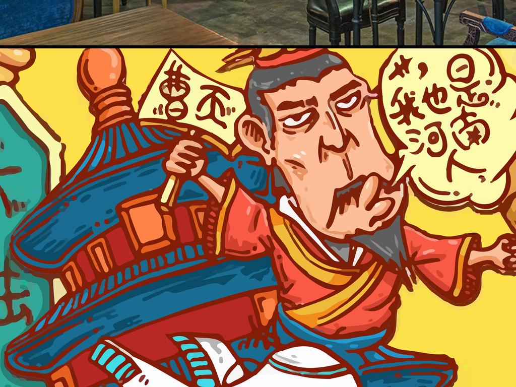 pop手绘pop字手绘海报手绘效果图手绘pop海报手绘风景手绘人物手绘