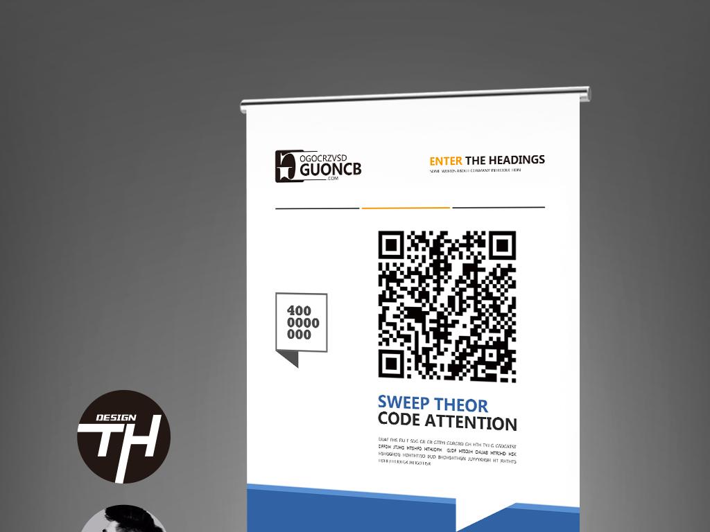 高端简洁大气商务微信二维码易拉宝x展架