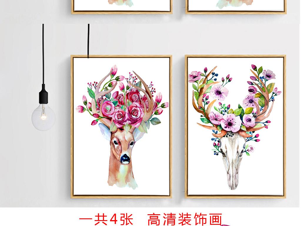 简约北欧美式水彩麋鹿小清新装饰画图片