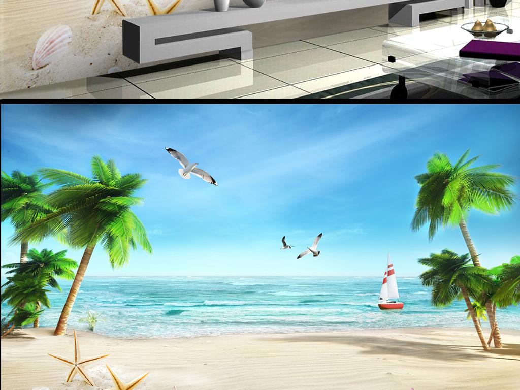 蓝天白云美丽马尔代夫沙滩椰树背景墙