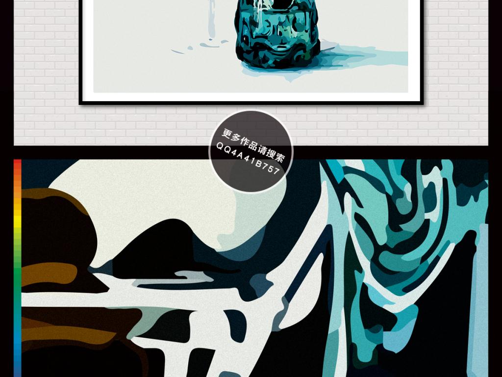 背景墙|装饰画 无框画 植物花卉无框画 > 手绘几何抽象时尚简约酒瓶
