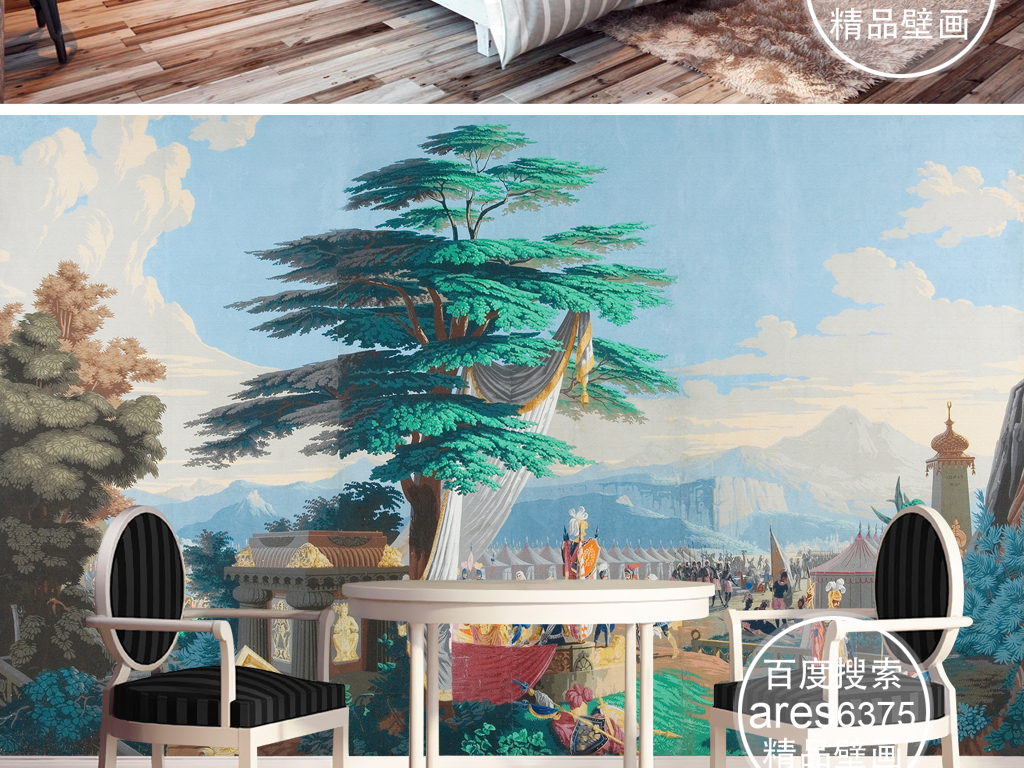 欧式复古怀旧手绘雨林城堡中世纪壁画背景墙
