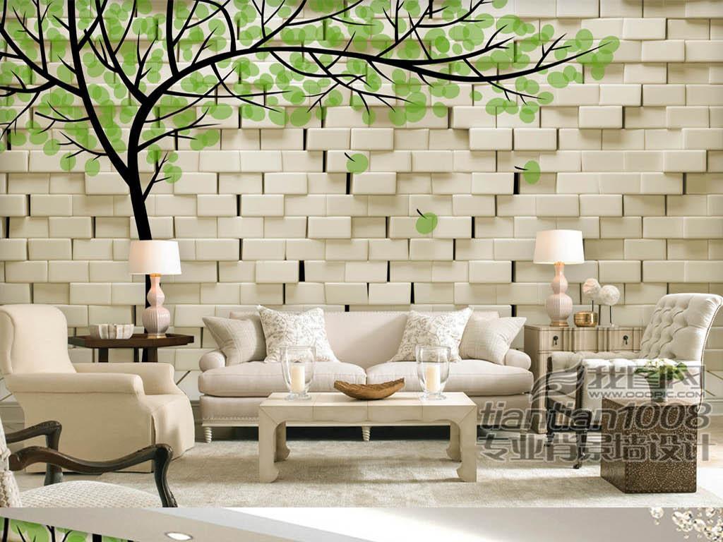 清新绿色手绘大树砖墙3d电视背景墙