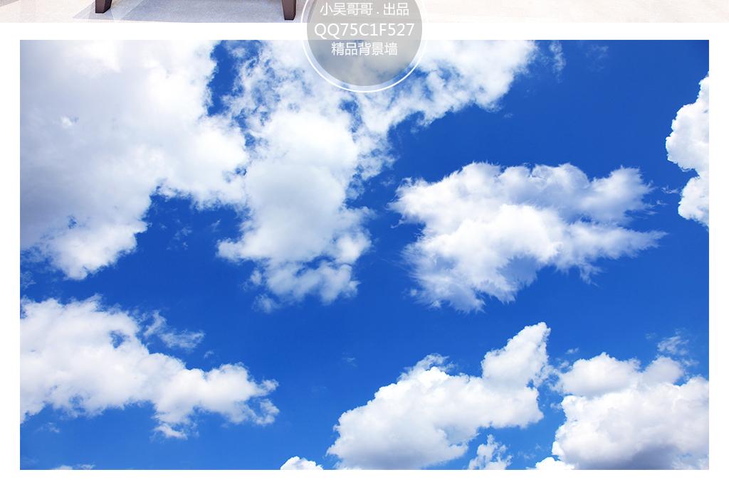 蔚蓝天空蓝天白云吊顶壁画