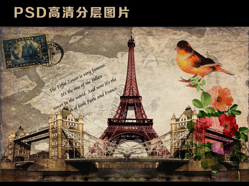 巴黎铁塔欧式油画工装背景墙