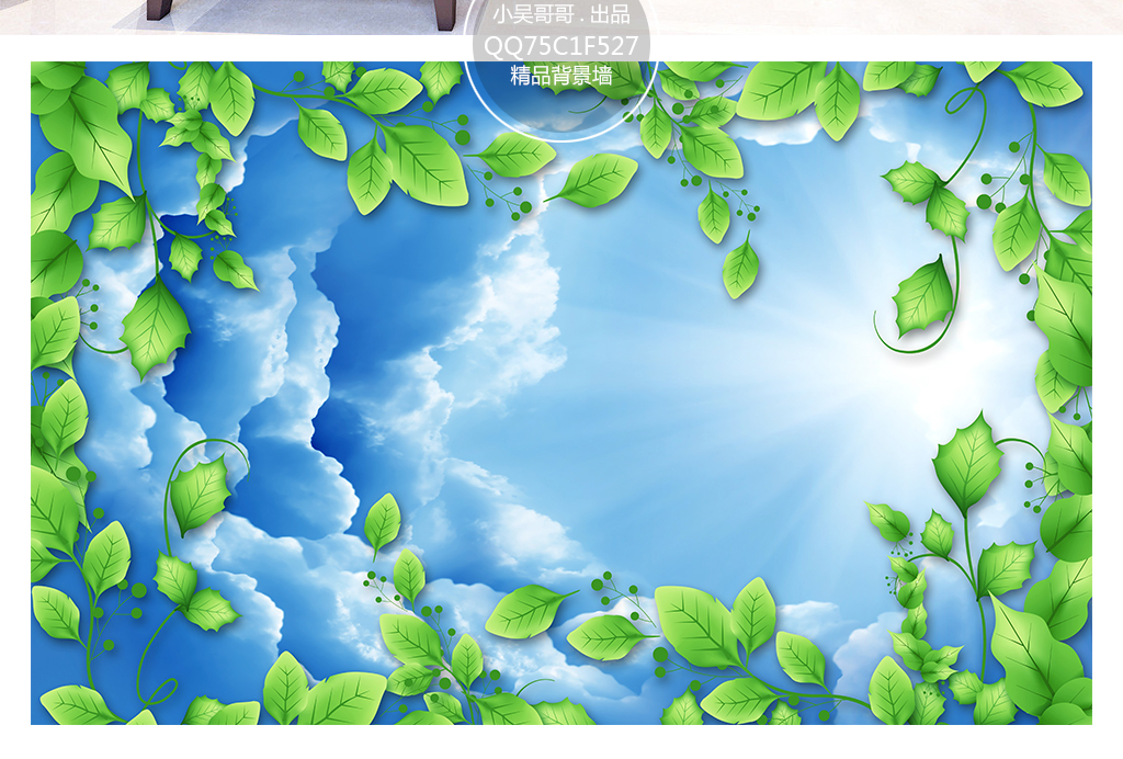 蓝天白云植物花草天花吊顶壁画图片