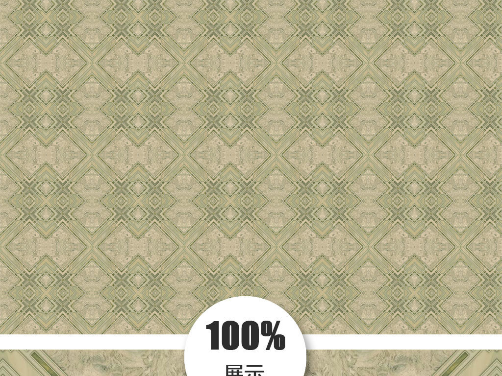 高清欧式大理石地板贴图图片