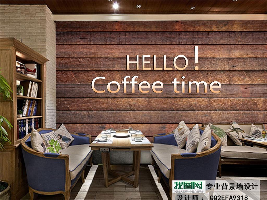 木板砖墙欧美复古粉笔字咖啡店英文酒吧餐厅木纹怀旧咖啡油漆时尚电视