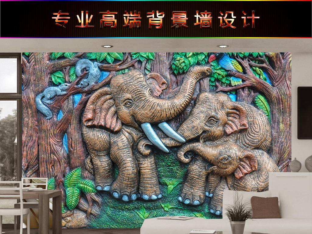 3d立体木雕浮雕森林大象儿童房背景墙