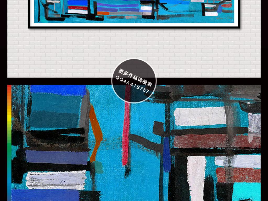手绘抽象几何线条色块图案有框无框装饰画