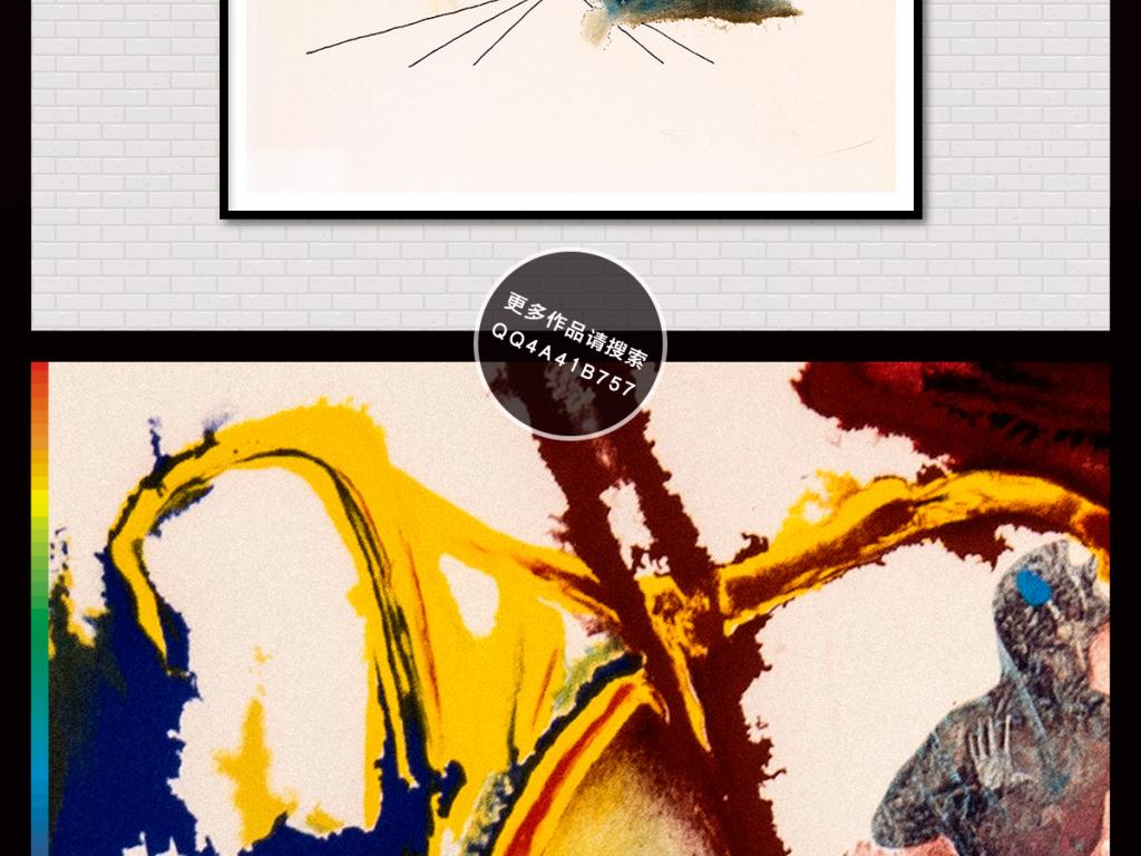 背景墙|装饰画 油画 人物油画 > 手绘复古英文字母艺术欧式古典插画