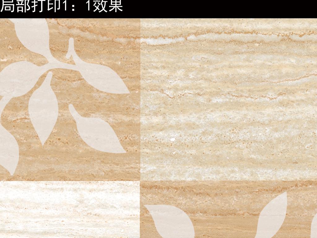 花纹壁饰压纹压花图案设计喷墨陶瓷瓷片瓷砖抛晶砖大理石壁纸全全友