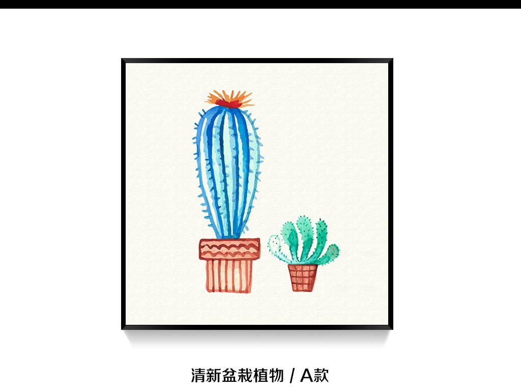 背景墙 装饰画 无框画 植物花卉无框画 > 森系水彩清新绿植盆栽挂画