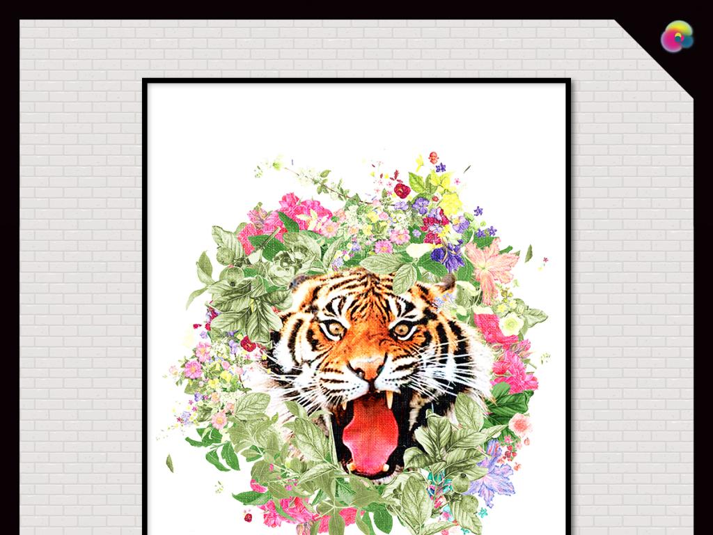 背景墙|装饰画 无框画 动物图案无框画 > 高清手绘水彩老虎花卉装饰