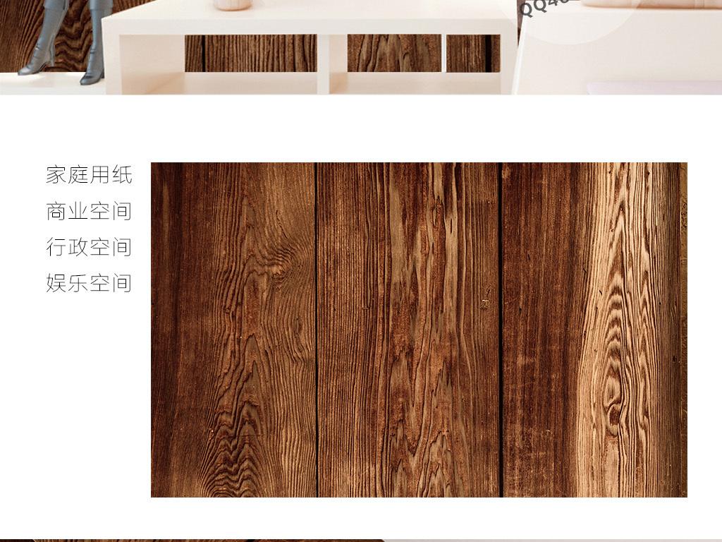 设计木纹框木纹背景木纹纸木纹素材木纹底木纹纸素材