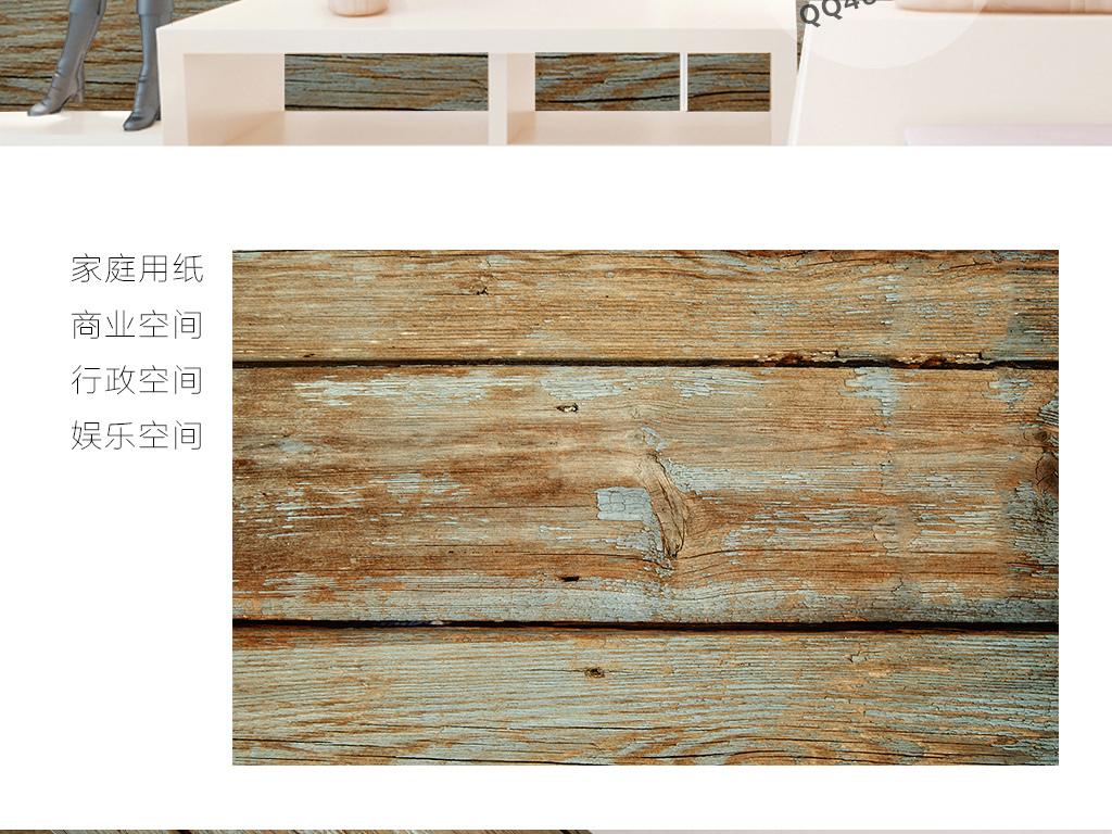 木纹                                  木板原木木块
